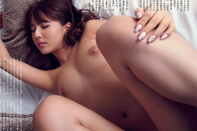 三上悠亜 こんな密会SEXがしたい!