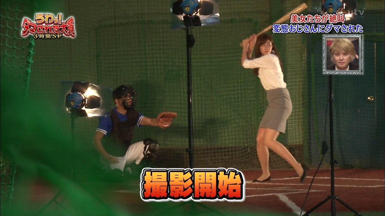 パンツ見る稲村亜美5