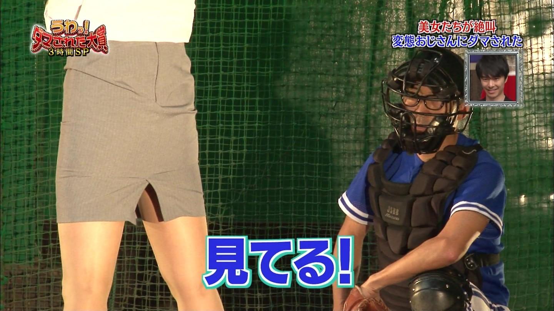 パンツ見る稲村亜美8