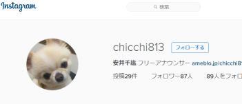 安井千紘さん(@chicchi813)