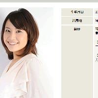 吉井歌奈子さん