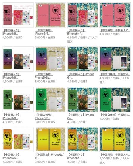 booktyp_phone-case1.jpg