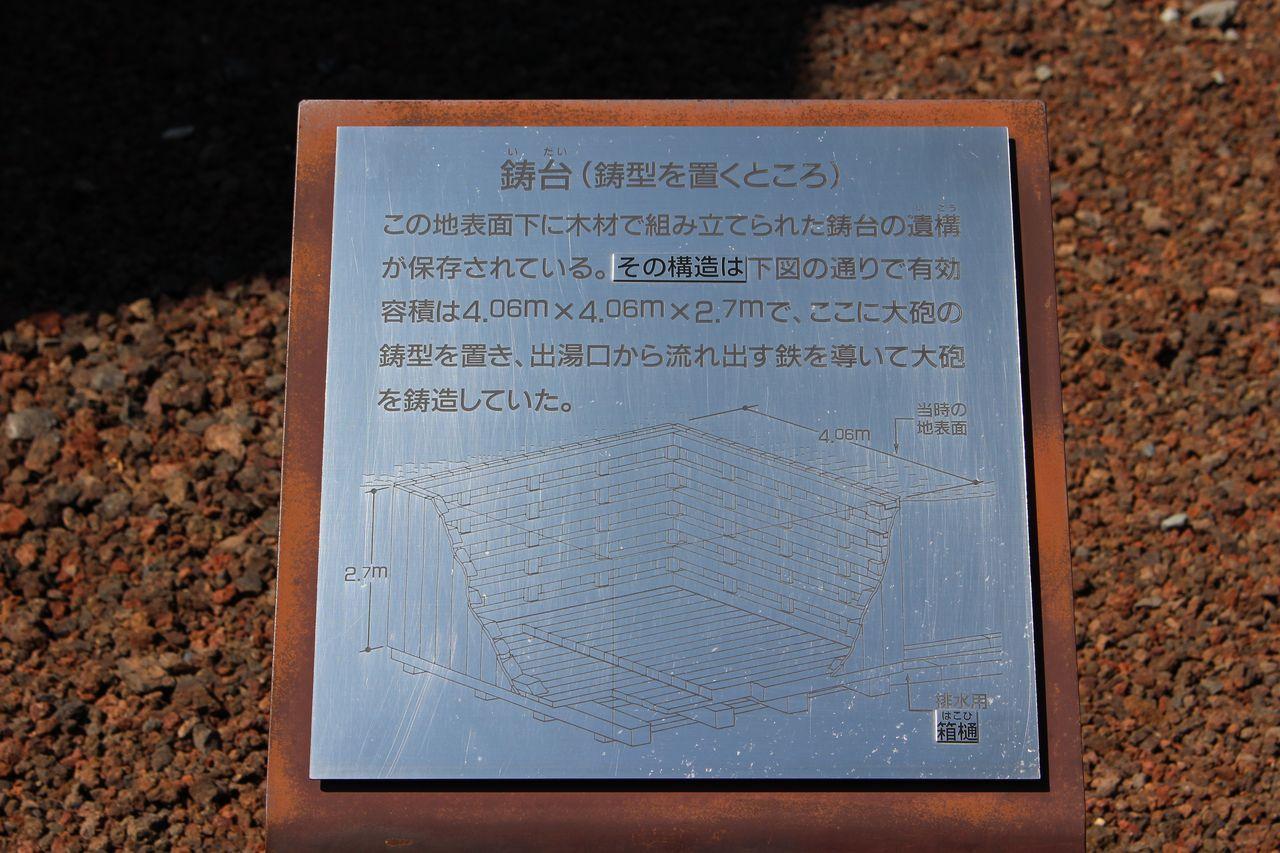 韮山反射炉-16