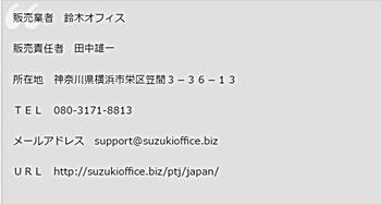 2016y08m30d_154314401.jpg