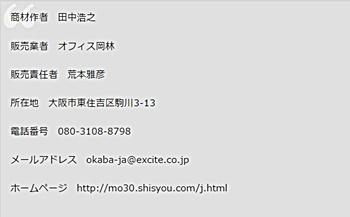 2016y09m20d_121027213.jpg