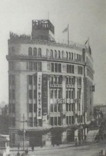 20161015そごう神戸店1933年
