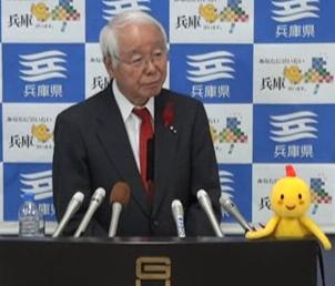 20161024井戸知事記者会見