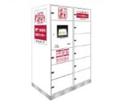 郵便追跡サービス - 日本郵便