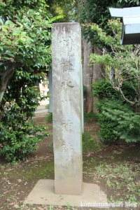 館氷川神社(志木市柏町)8