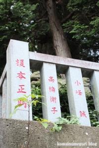 宮戸神社(志木市本町)38