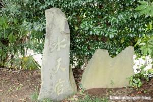 下ノ氷川神社(志木市下宗岡)7