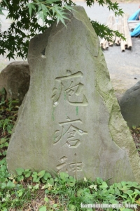 下ノ氷川神社(志木市下宗岡)17