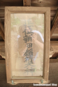 下ノ氷川神社(志木市下宗岡)20