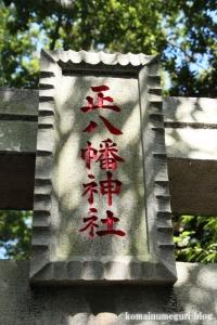 正八幡宮(鎌ヶ谷市中沢)2