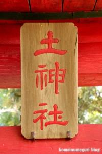 子安大神社(市川市柏井町)2