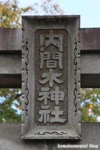 内間木神社(朝霞市上内間木)3