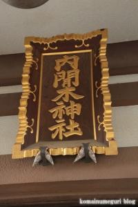 内間木神社(朝霞市上内間木)7
