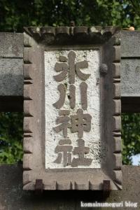 下内間木氷川神社(朝霞市下内間木)3