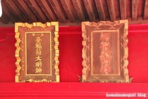 稲荷神社(朝霞市根岸台)8