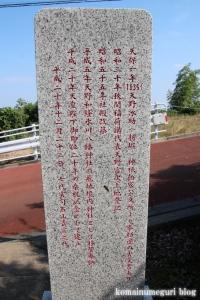 狭間稲荷神社(和光市新倉)6