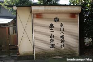 氷川八幡神社(和光市下新倉)12