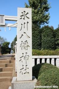 氷川八幡神社(和光市下新倉)1