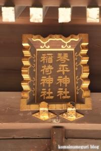 氷川八幡神社(和光市下新倉)21