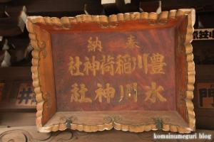 豊川稲荷神社(和光市白子)6