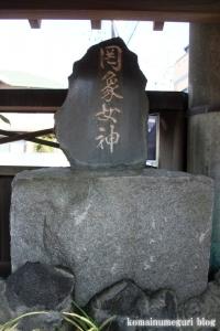 荒船神社(朝霞市本町)8