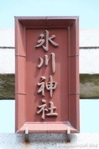 溝沼氷川神社(朝霞市本町)4