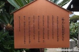 古宮神社(鶴見区浜)19