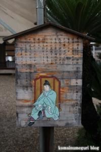 古宮神社(鶴見区浜)20