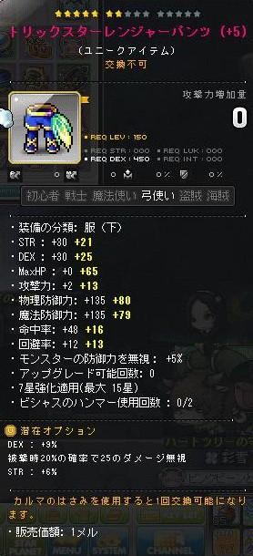Maple151109_221518.jpg