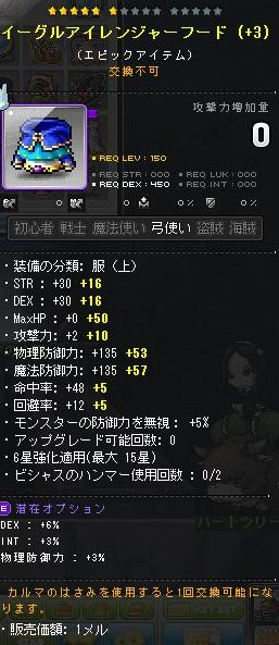 Maple151109_221521.jpg