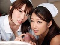 【波多野結衣 鈴木さとみ】Wパイズリ&手コキフェラで診察する巨乳痴女ナースたち