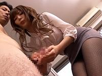 【桐谷ユリア】営業成績が良かった社員に最終昇級試験でセックスのテストをする淫乱な女上司