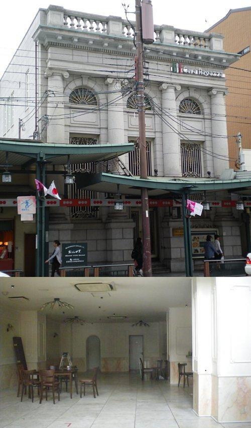旧村井銀行祇園支店