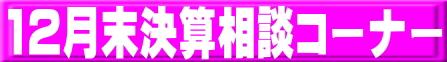 shu応援テキスト002