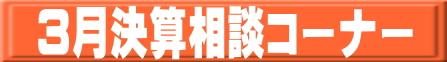 shu応援テキスト003