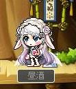 Maple151028_211300.jpg