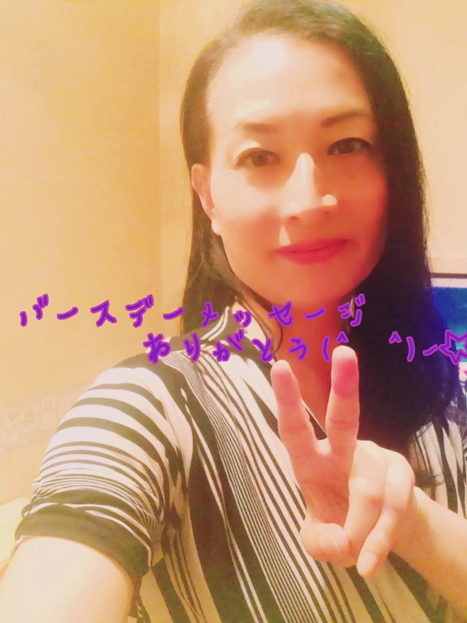 熟女NHヘルス孃・レディー舞の袖振り合うも他生の縁|Happy My Birthday (#^.^#)
