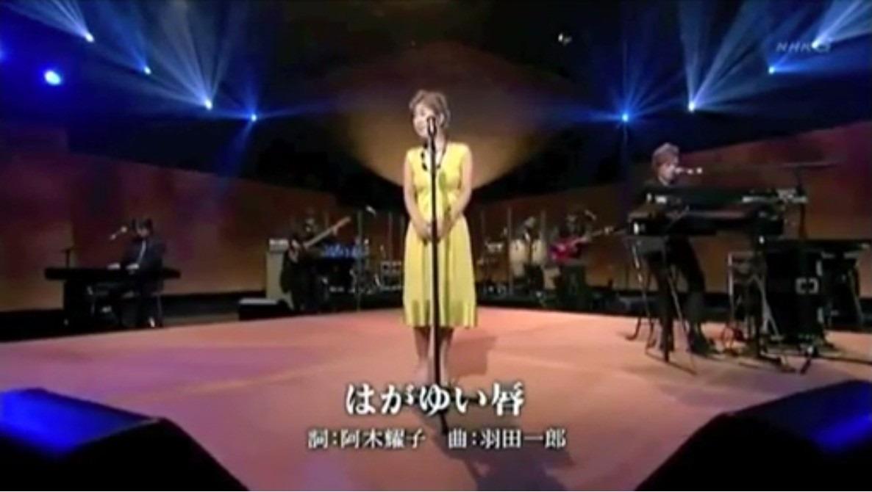 歯がゆい唇(1992年)高橋真梨子を聴きに行く