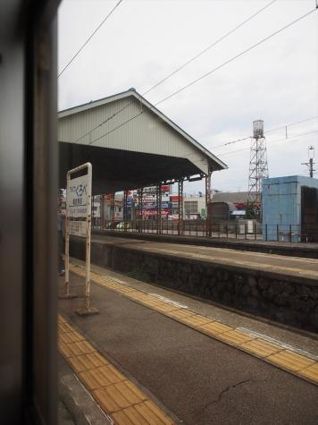 富山地方鉄道 電鉄黒部駅