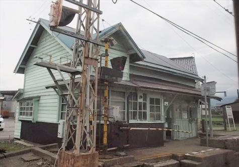富山地方鉄道 舌山駅