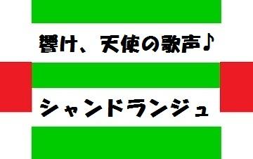 20151130191009c8f.jpg