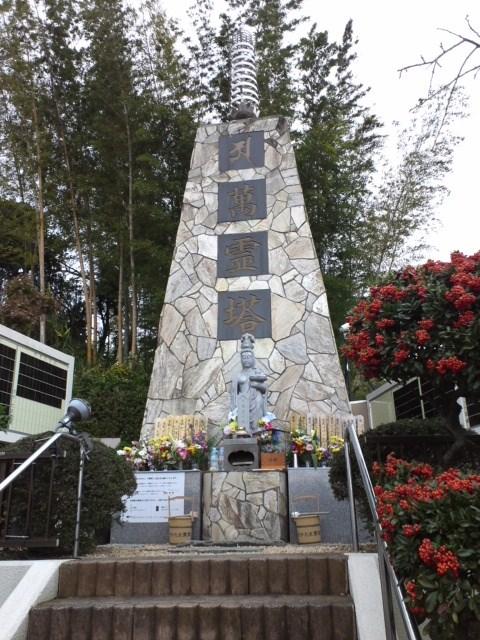 ポチたま霊園