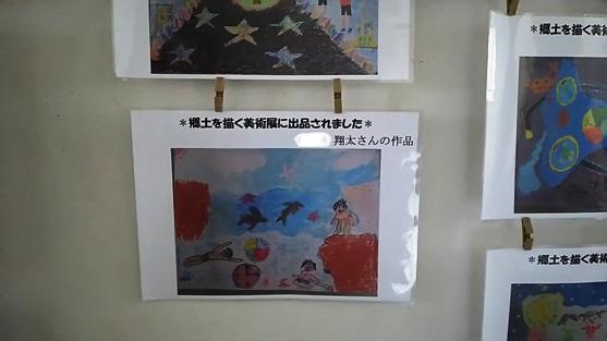 DSC_0050 - コピー
