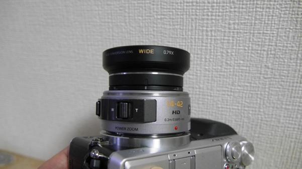 P1130669 - コピー