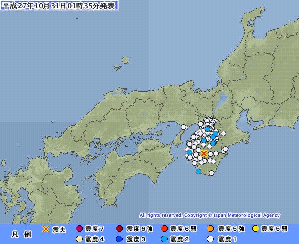 和歌山・奈良で震度2 M3.9 震源地は和歌山県南部