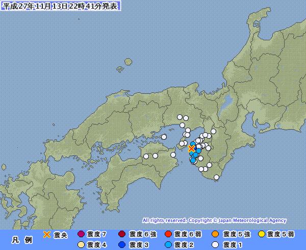 和歌山で震度3の地震 M3.9 震源地は紀伊水道 深さは約10km